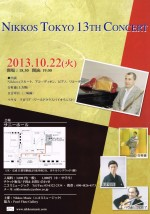 NIKKOS TOKYO 13th CONCERT