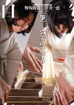 変絃自在 vol.9東京公演